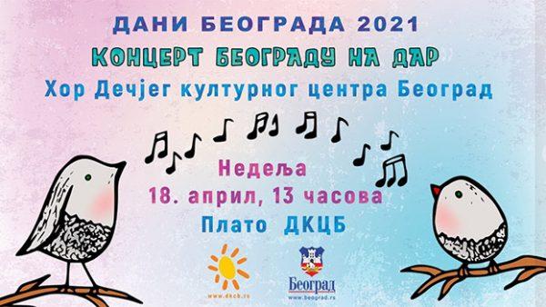 koncert-beogradu-na-dar