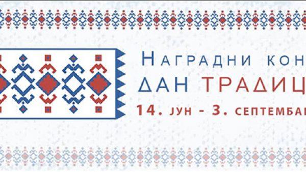 nagradni-konkurs-dani-tradicije